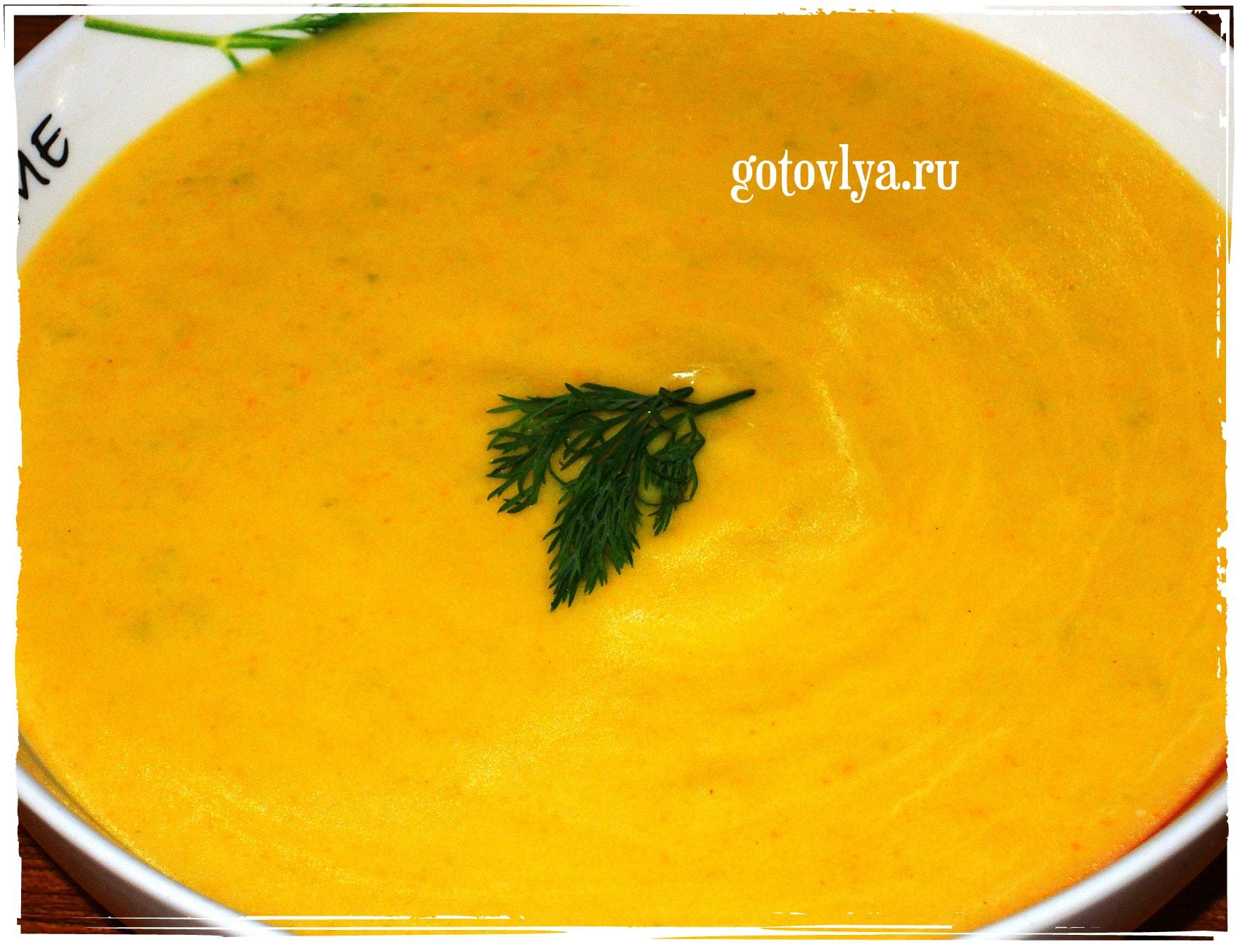 Крем супа из кабачка, рецепт