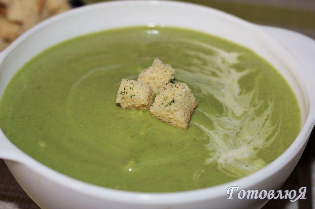 Суп-пюре из брокколи со сливками рецепт с фото