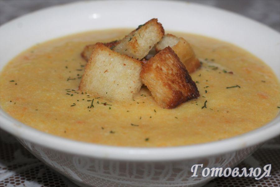 Овощной суп пюре классический рецепт со сливками